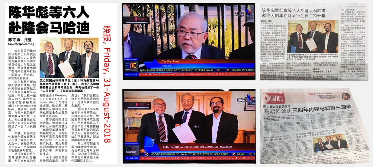 FORSEA-News-Reports-Malaysia