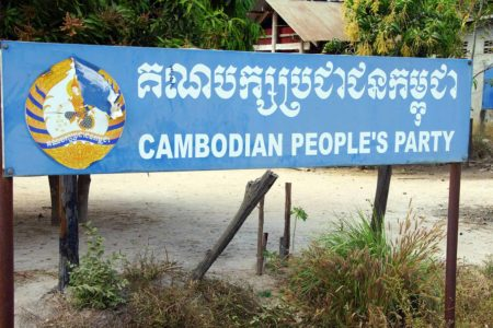 FORSEA-Cambodian-Peoples-Party