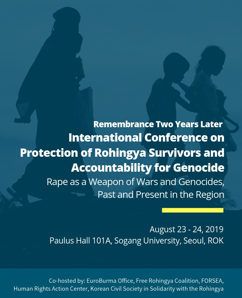 SEOUL INTERNATIONAL CONFERENCE on PROTECTION of ROHINGYA SURVIVORS-flyer.jpg_