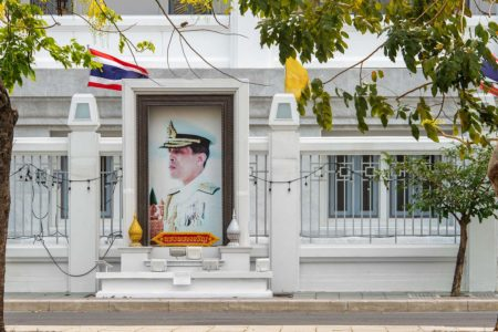 Thailand Supreme Court Bangkok FORSEA