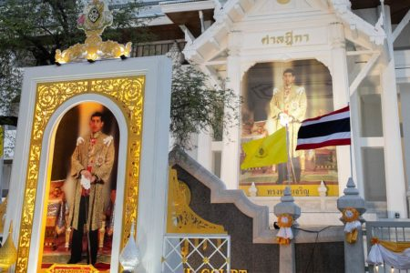 King Vajiralongkorn change in the use of lèse-majesté law