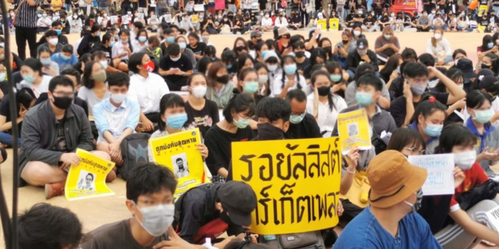 What's behind the Thai student protests 2020