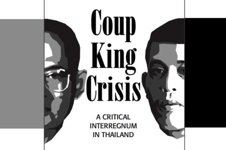 Coup, King, Crisis cover FORSEA